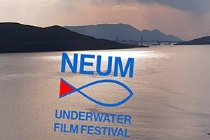 NEUM UNDERWATER FILM FESTIVAL 2021
